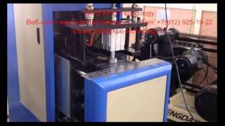 Полуавтоматическая выдувная машина(, 2015-02-21T15:04:22.000Z)