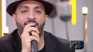 سيف عامر ينفجر بالدموع بعد اغنية \