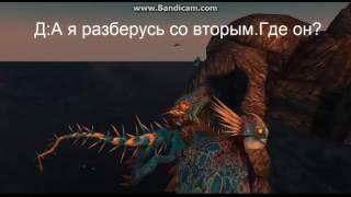 Сериал Без Следа-1 сезон 3 серия