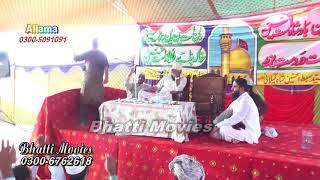 Sana Khan Allama Fateh Muhammad Alvi Sialvi Jalsa 8 Muharm At Layyah part 3 By BHatti Movies