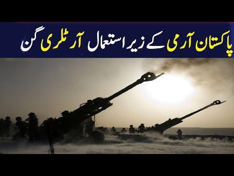 Artillery Fire Power Demonstration by Pakistan Army