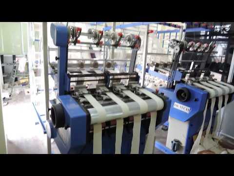HITECH NEEDLE LOOM MACHINERY