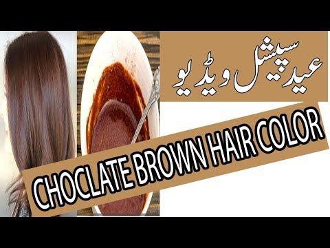 HAIR DIY CHOCOLATE BROWN HAIR COLOURHAIR DYE AT HOME