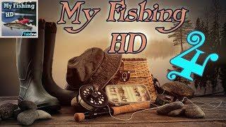 My fishing игра на Android #4 Сыр оказался подделкой