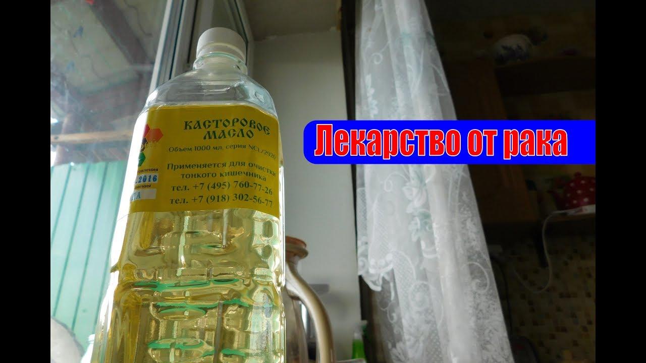 Ее главврач анатолий махсон, обвинивший московские власти в закупке лекарств для лечения рака по завышенным ценам, был уволен.
