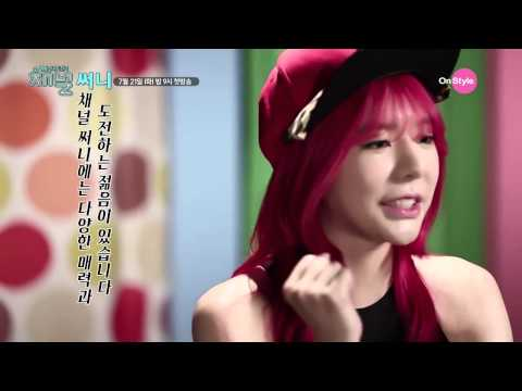 150717 Channel SNSD Preview - Sunny Interview