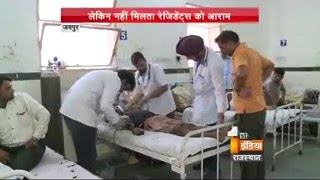 Treatment become challenge in SMS hospital   First India News