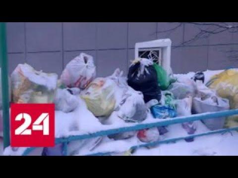 В Югорске детское питание хранили в морге - Россия 24