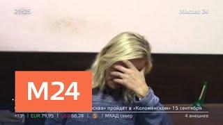 """""""Московский патруль"""": как нелегальные торговцы в электричках избегают наказания - Москва 24"""