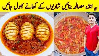 Anda Masala Recipe By ijaz Ansari  Yummy And Tasty Recipe  Dinner Recipe