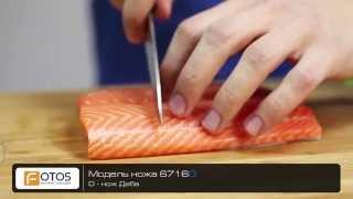 13 серьезных японских кухонных ножей. Обзор Kai Wasabi