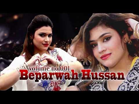 pashto HD new dance album trailer 2019 Best Of Resham Khan thumbnail