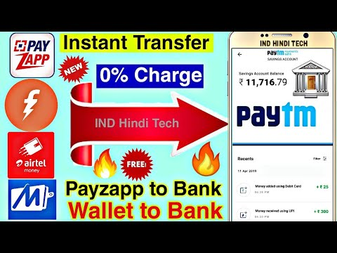 Transfer Payzapp Wallet Balance to Paytm or Bank Account || Transfer