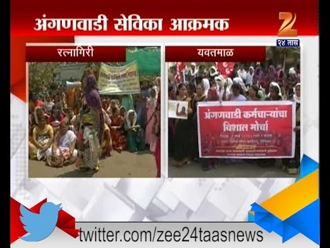 Ratnagiri And Yavatmal Anganwadi Union Protest March For Goverment Servent Status