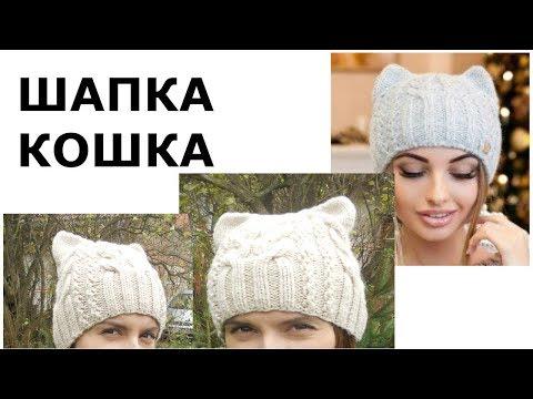 Вязание спицами шапка кошка для девочки