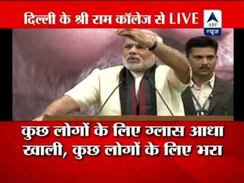 Watch full speech of Narendra Modi at Delhi University's SRCC