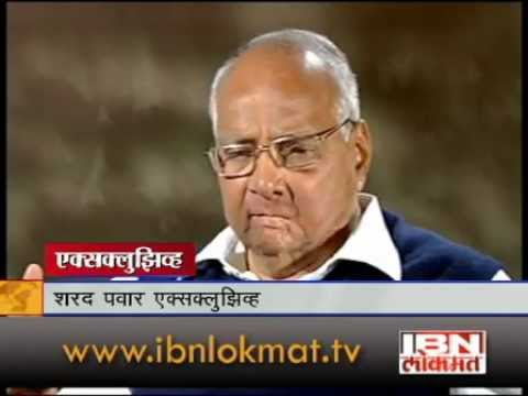 sharad pawar exclusive interview by IBN Lokmat