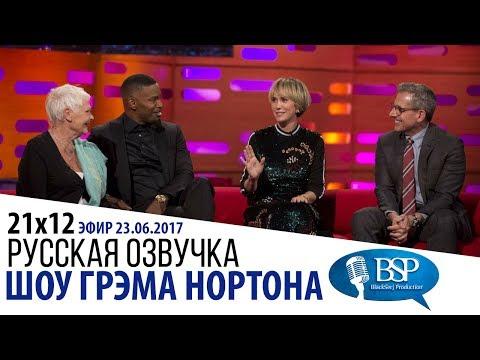 Православие на www