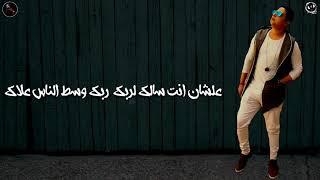 مهرجان 🔽 بنت عتره 2 🔽 حوده ناصر 🔼 بندق 🔼 تيتو 🔼 القمه الدخلاويه 🔽2019