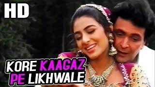 Kore Kaagaz Pe Likhwale| Suresh Wadkar, Alka Yagni