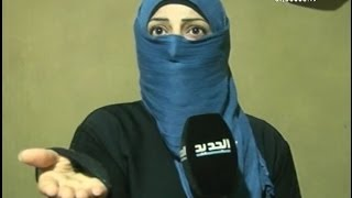 Repeat youtube video للنشر - قضية إستغلال النازحات السوريات