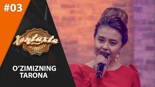 Xontaxta Battle 2-mavsum 3-son O'zimizning tarona! (10.11.2019)