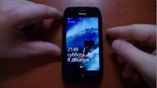 Обзор прошивки Windows Phone 7.8 на Nokia Lumia 710 (RainbowMod 2.0.1)(Обзор прошивки Windows Phone 7.8 на Nokia Lumia 710 (RainbowMod 2.0.1) от сайта http://winview.ru Задавайте вопросы, комментируйте, подписы..., 2012-12-08T18:48:03.000Z)