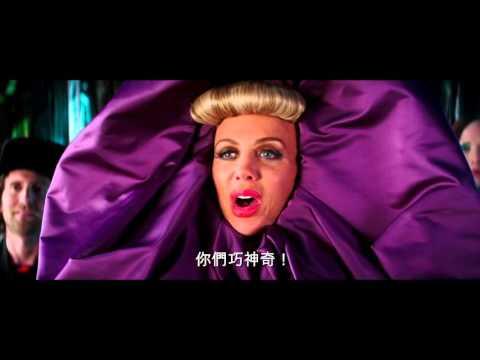 非常索凸務2 (Zoolander 2)電影預告