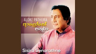 Video Aloke Pathura download MP3, 3GP, MP4, WEBM, AVI, FLV November 2017