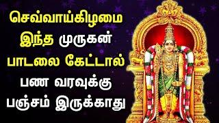 Tuesday Powerful Murugan Special Songs Tamil | Murugan bhakti padagal | Best Tamil Devotional Songs