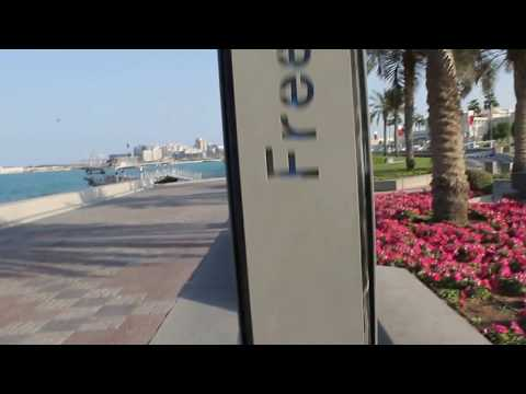 Free Mobile Charger at Doha Chorniche