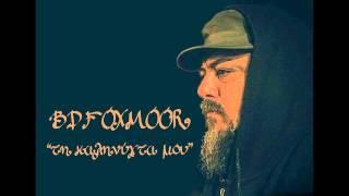 B.D.FOXMOOR - Την καληνύχτα μου | B.D FOXMOOR - Tin kalinixta mou