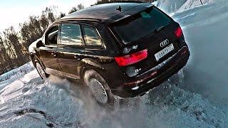 По следам Ленд Крузер 200 на КУ7!? Ауди, которая смогла. Тест драйв Audi Q7 2017(Русские регистраторы AdvoCam - http://goo.gl/ou9a4F НОВАЯ АУДИ КУ7 у нас на тесте? Проедет ли она там где проехал Toyota Land..., 2016-12-24T14:00:00.000Z)