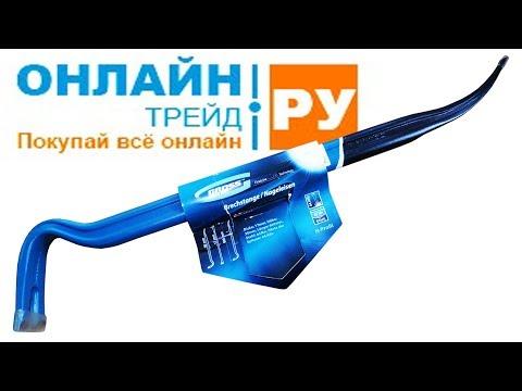 ОНЛАЙН ТРЕЙД.РУ Лом-гвоздодер, двутавровый профиль, 600х30х17 мм, GROSS 25237