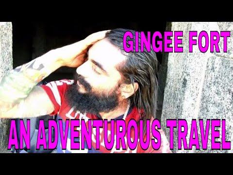 Senji kottai (Gingee fort)-An adventure travel---(Malayalam travel video)செஞ்சி கோட்டை