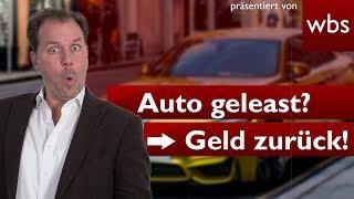 Jetzt Autokredit widerrufen - Wir zeigen wie es geht! | Rechtsanwalt Christian Solmecke