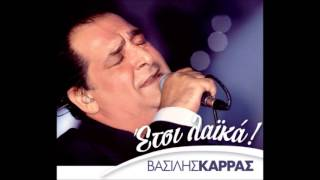Βασίλης Καρράς~Έτσι Λαικά 2012 Full Album Mix(HD)
