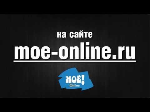 МОЁ! Online. Все новости Воронежа
