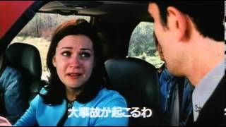 Final Destination 2 (Trailer)