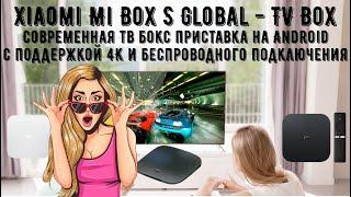 Xiaomi Mi Box S Global   TV Bo…