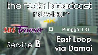 Punggol LRT rideview™ [Route B - East Loop via Damai]