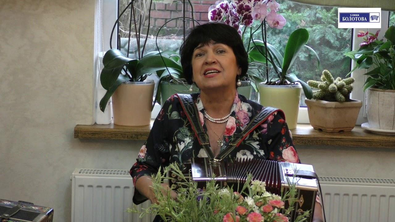 Гармониста повстречала! Ольга Сидорина на кухне талантов на улице Болотова!