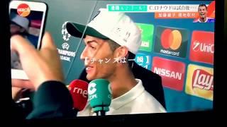 欧州CL・決勝、ユベントス1-4レアル・マドリード」(3日、カーデ...