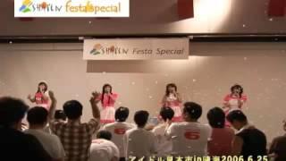 加藤沙耶香・Erina・手塚りえ・小田あさ美の四人によるステージ(小林万...