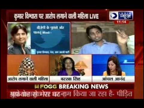 Delhi Women's Commission summons Kumar Vishwas over complaint by female AAP worker