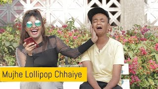 Mujhe LOLLIPOP Chaiye | Bantai It