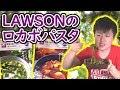 【糖質制限】野菜たっぷり低糖質パスタ!!色はやばいけどうまい!!