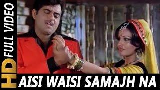Aisi Waisi Na Samajh Sajna | Shatrughan Sinha, Asha Bhosle | Jaani Dushman 1979 Songs | Reena Roy