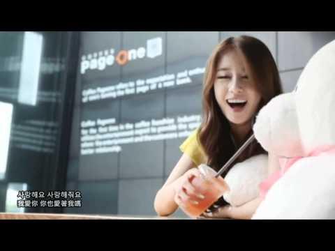 [HD]SG Wanna Be+T-ara+玉珠賢 - Page One(中韓字幕)