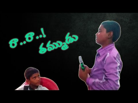 telugu christian song 2015//raara thammudu//sunday school children songs//nefficba